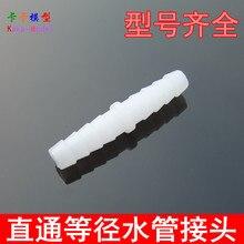 Прямое соединение разнообразные модели прямая трубка Пластик совместных адаптации шланг водяного насоса Силикагель Tube Запчасти