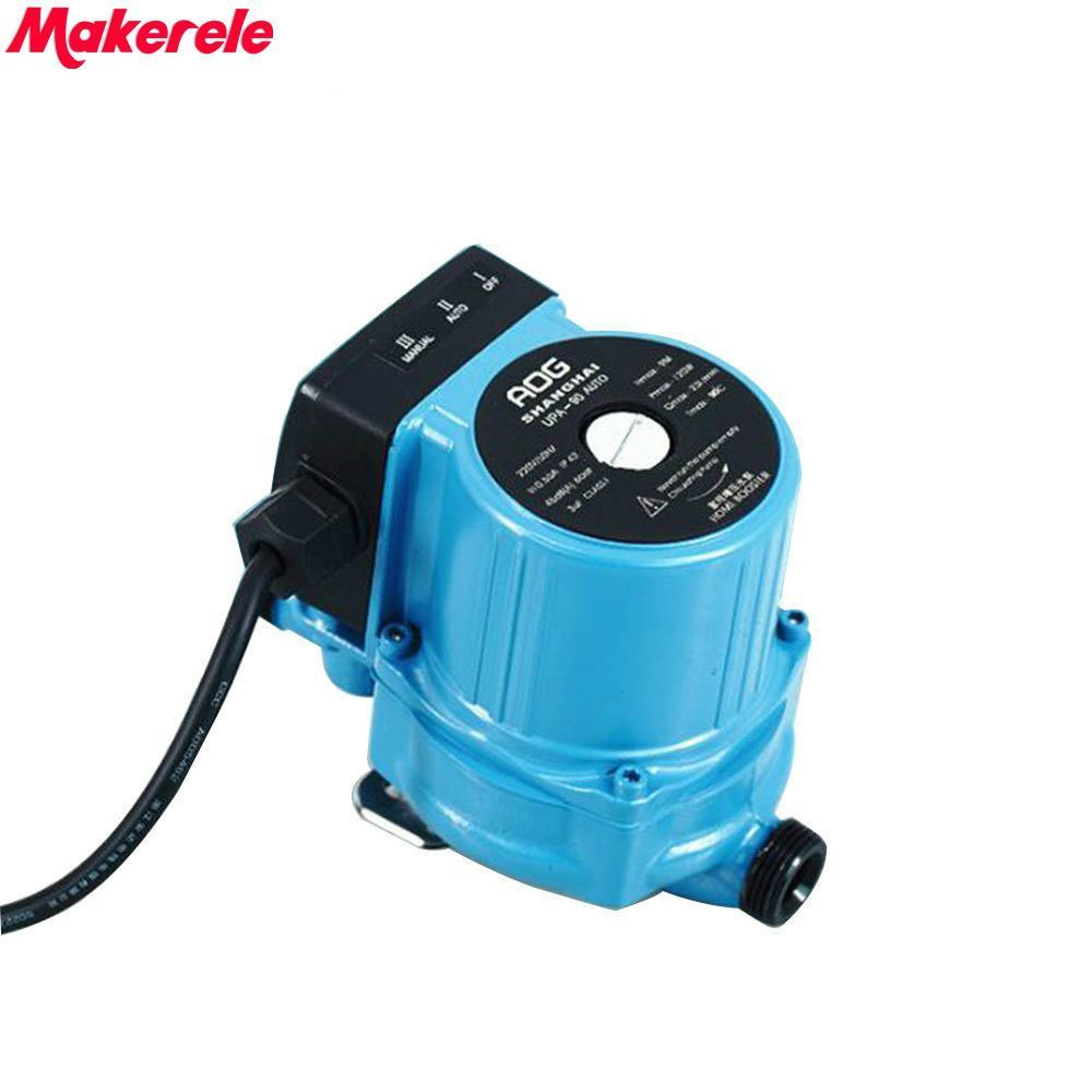 Brushless water pump solid stainless steel shell with safe switch 120W high pressure supply for building Industrial equipment