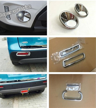 For Suzuki Vitara Escudo 2015 2016 2017 ABS High Quality Chrome Front / Rear Fog / Tail Brake Light Lamp Decoration Cover Trim bar guards door body moulding cover trim for suzuki vitara escudo 2015 2016 2017