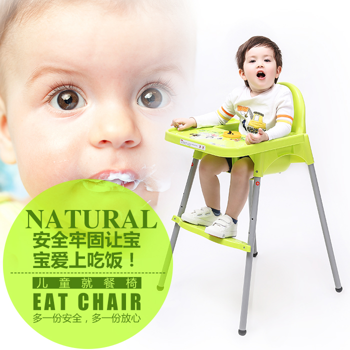 Baby Chair Seat Stannah Lift Cost Child Dining Table Bb Portable In Booster Seats From Mother Kids On Aliexpress Com Alibaba Group