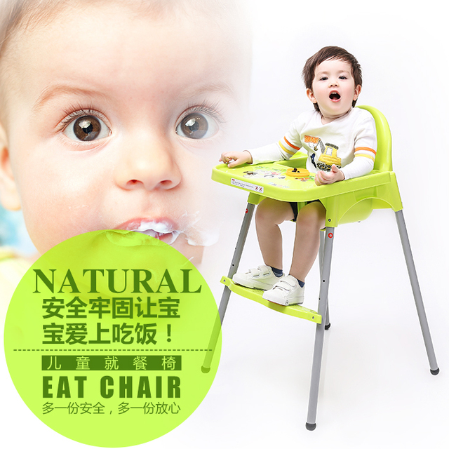 Child dining table chair bb seat baby chair baby chair dining chair portable