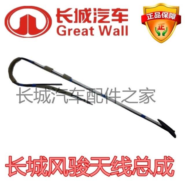 the great wall wingle 3 wingle 5 european edition manual radio rh aliexpress com Great Wall Wingle Review Great Wall Wingle Review