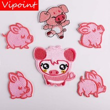 VIPOINT embroidery pig patches cartoon badges applique for clothing YX-88