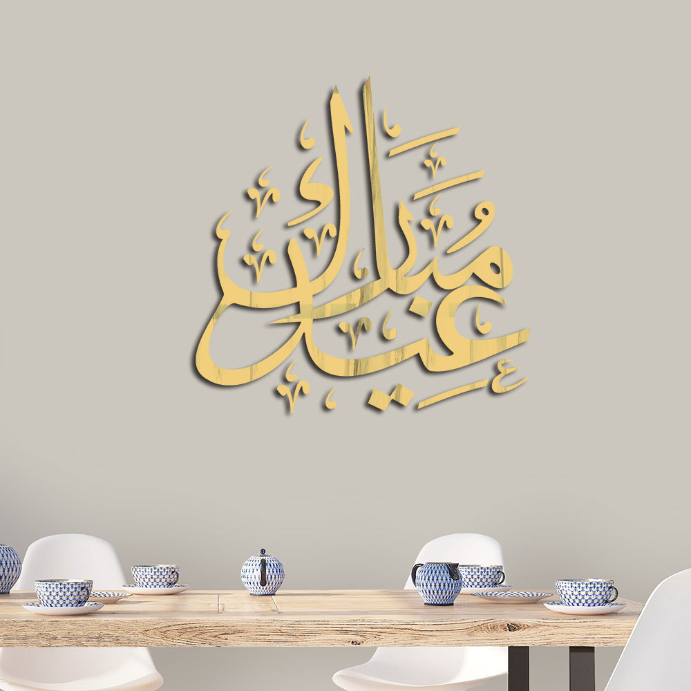 Festive bedroom living room decoration stickers Muslim Eid al Fitr Acrylic Mirror gold sliver 3D self adhesive Wall Sticker in Wall Stickers from Home Garden