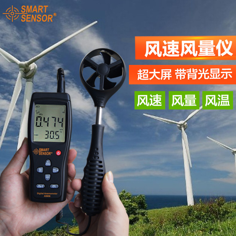 Smart Sensor AS856 0.3-45M/S digital anemometer wind speed meter hand-held Anemometer Thermometer air speed meter цена