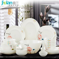 dishes Tangshan dishes set household special offer bone china tableware bowl plate gift box simple western style suit