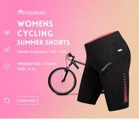 נשים מרופד ג 'ל Santic רכיבה על אופניים מכנסיים MTB אופניים אופני מכנסיים רכיבה על אופניים Mujer LC05048 Downhill מכנסיים אביב גרביונים מחזורים
