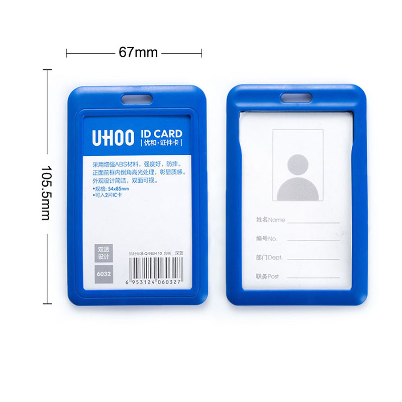 Double Transparent ID Card Holder Accessories Wholesale Vertical Candy Colors Exhibition Staff Clear Bank Work Name Badge Tag