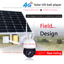 цены SmartYIBA 1080P 2.0M 5x Optical Zoom Solar Power Battery Surveillance CCTV Camera WIFI Outdoor Waterproof IP Camera 4G SIM Card