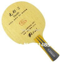 Palio official stealth 2 stealth 02 table tennis blade fast attack with loop good control racquet sports