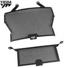 Motorcycle Radiator Guard Protector Grille Grill Cover for BMW S1000R 2014-2017 S1000RR 2010-2017 HP4 2012-2014 S1000XR 2015-17 new wholesale motorcycle accessories hand guard protector abs plastic windshield handguards clear color for bmw s1000rr hp4