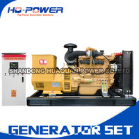 automatic transfer switch generator with 50KW Yuchai engine for sale