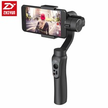 Zhiyun Smooth-Q zhi yun 3-Axis Handheld Gimbal Stabilizer for 6″ Smartphones Iphone Max Weight 200grams/7.05 ounces Black