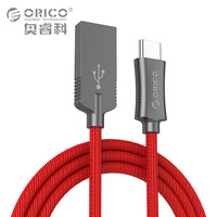 ORICO Micro USB Adapter To Type C 3 1 USB C OTG Adapter Converter For Xiaomi