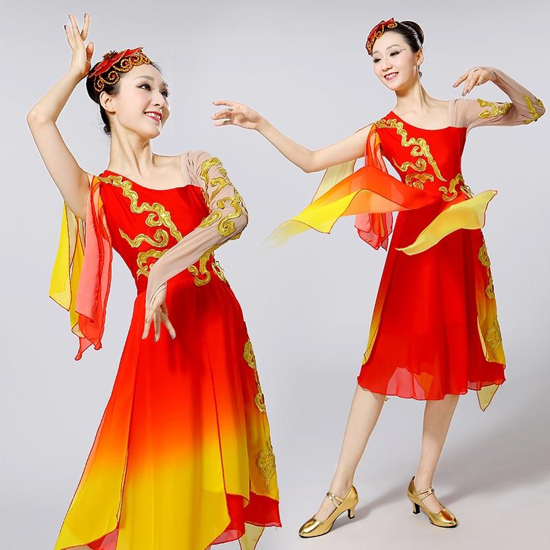 Yangko Umbrellas Chinese dance costumes Stage dress Traditional chinese dance costumes hanfu ...