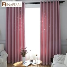 NAPEARL 1 Piece Solid Blackout Curtains Window Screening Panel Home Decor With Tulle stars pattern for Living room girl bedroom(China)