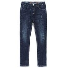 Pioneer camp estiramento jeans sólidos homens marca roupas de brim reta calças masculinas qualidade casual denim calças azul escuro anz710006