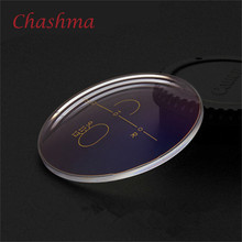 Aspheric Surface 1.56 Index Interior Progressive Addition Lenses PAL Photochromic