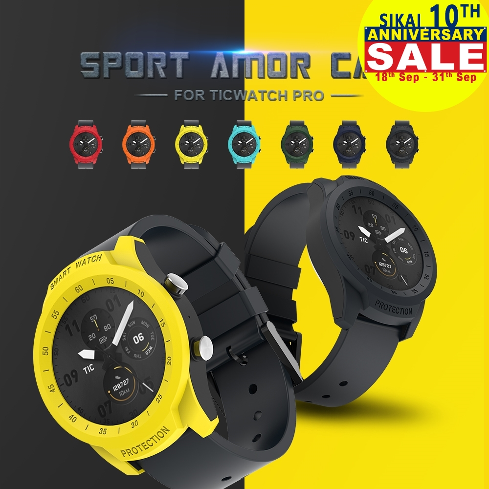 SIKAI Patent Hard Plastic Protective Case Cover for Ticwatch Pro Smart Watch bumper for Ticwatch Pro Smart Watch Case Only цена
