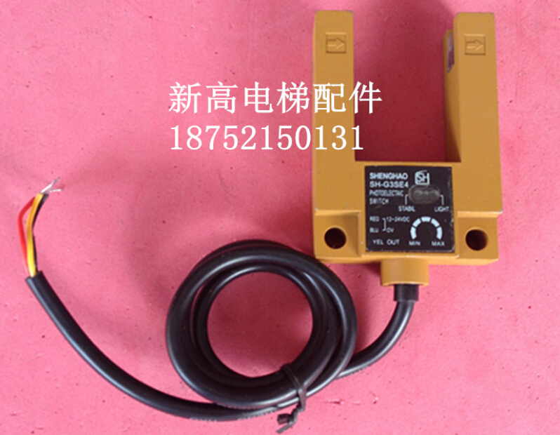 Parts / photoelectric switch / leveling sensor SH-GS3E4 leveling sensor tng 065b 02 photoelectric switch parts