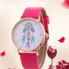 Women Wind Chimes Pattern Quartz Watch Leather Strap Belt Table Watch Fashion Leisure Clock Girl Gift zegarek damski montre *Y(China)