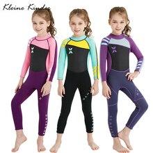Гидрокостюм с длинными рукавами для девочек, 2,5 мм, неопрен+ нейлон, защита медузы, Цельный купальник, полное покрытие, Детский костюм для серфинга и дайвинга