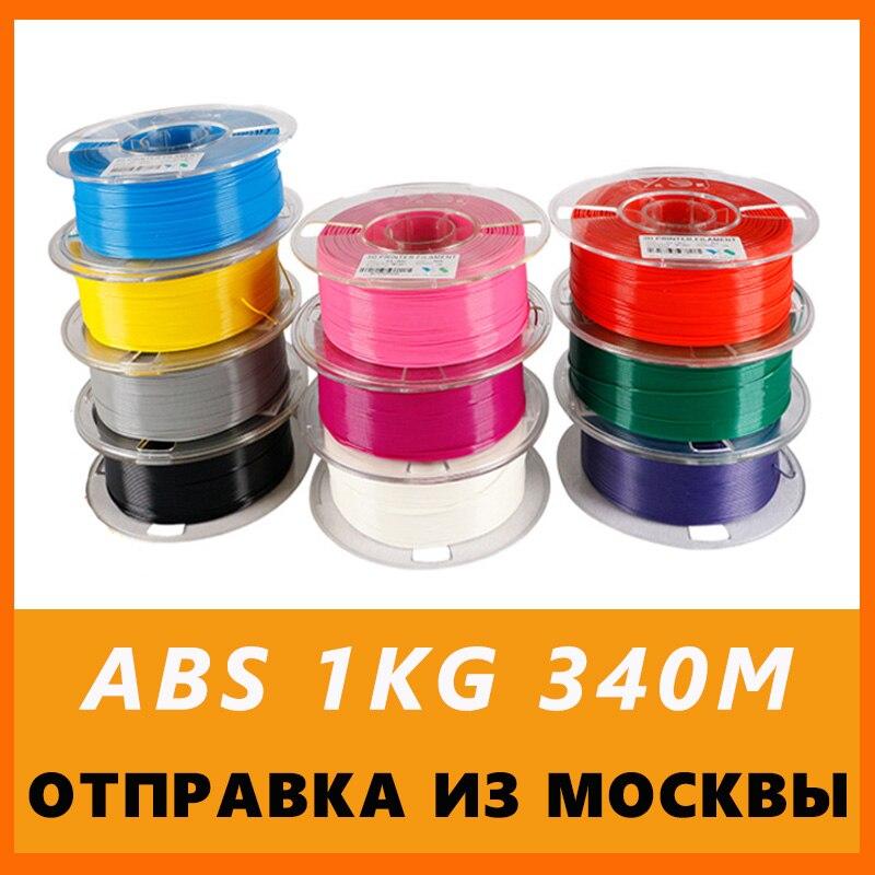 YOUSU 3D Printer Filament ABS HIPS filament 1.75mm 1KG 340M/ 0.5KG 170M many colors/RU