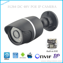 DC48V POE 1920 x 1080P 2.0MP Waterproof Bullet IP Camera Outdoor CCTV Camera ONVIF Night Vision FULL HD P2P IP POE camera