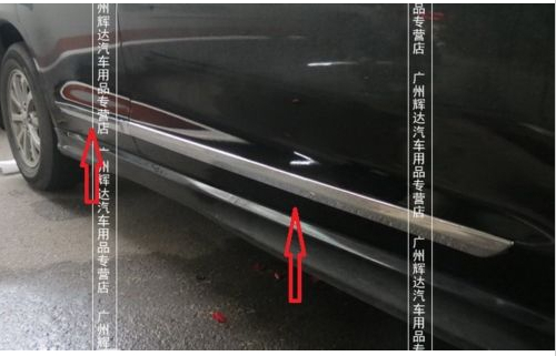 Chrome Body door Side Molding cover trim for Mitsubishi Asx RVR Outlander Sport car styling abs chrome body side moldings side door decoration for hyundai ix35