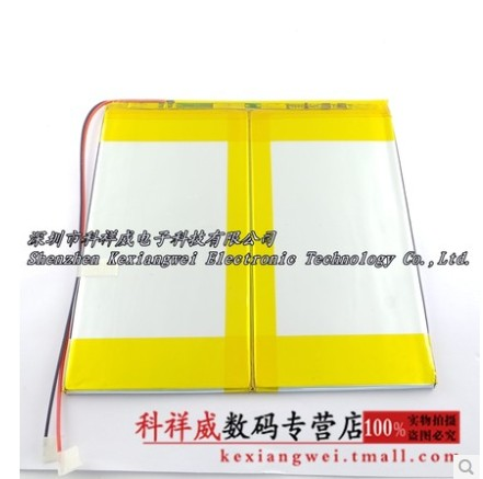 Brown 3.7V 3710015040100150 tablet MID tablet battery Rechargeable Li-ion Cell rechargeable 1500mah 3 7v 26650 li ion battery brown