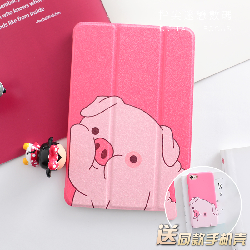 Cute Pig Mini4 Mini2 Flip Cover For iPad Pro 10.5 9.7 2017 Air Air2 Mini 1 2 3 4 Tablet Case Protective Shell 10.5 9.7 2017 for ipad mini4 cover high quality soft tpu rubber back case for ipad mini 4 silicone back cover semi transparent case shell skin