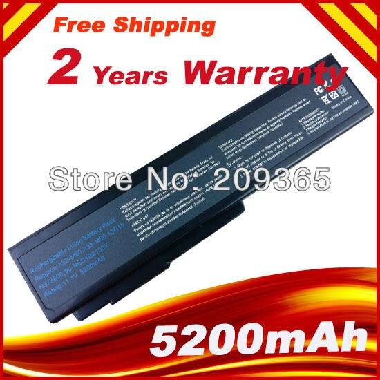 5200 mah batterie d'ordinateur portable pour asus n53 a32 m50 m50s n53s n53sv a32-m50 a32-n61 a32-x64 a33-m50