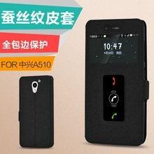 Zte Blade A510 телефон сумка обложка Новый Роскошный High taste творческий флип кожаный Case задняя крышка ZTE Blade A510 case