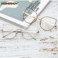 Офисные женские большие очки кошачий глаз классические трендовые
