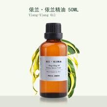 Ylang ylang essential oil 50ml