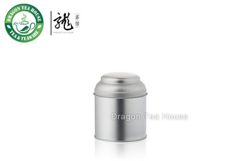 Silver Color Double Lid Tea Tin Metal Canister Coffee Can 190ml 6oz (S) lid