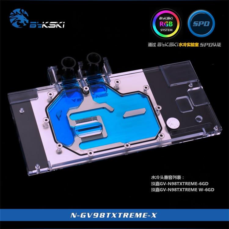 Bykski N-GV98TXTREME-X GPU Water Cooling Block for GIGABYTE GTX 980 Ti Xtreme Gaming 6GB GDDR5 bykski n as98ti rog x vga water cooling block for asus rog matrix gtx 980ti p 6gd5 gaming