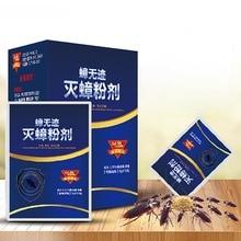 15Pcs/ Effective Powder Cockroach Killing Bait Insecticide Repellent Russian Cockroaches Killer Repeller Trap Pest control