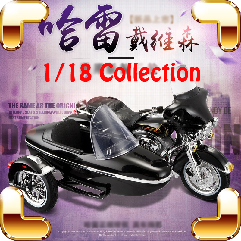 Christmas Gift HD 1 18 Model Motorcycle Metal Collection House Decoration font b Motorbike b font
