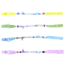 Baby Pacifier Clips Nipples Cute Letter and Beads Chain Holder Strap Baby Nipple Pacifier Clip Holder chupeta