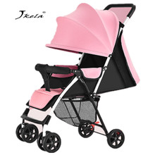 2019Baby Stroller Multifunctional 3 in 1 High Landscape Folding Carriage Gold Newborn Free shipping and 8 gifts