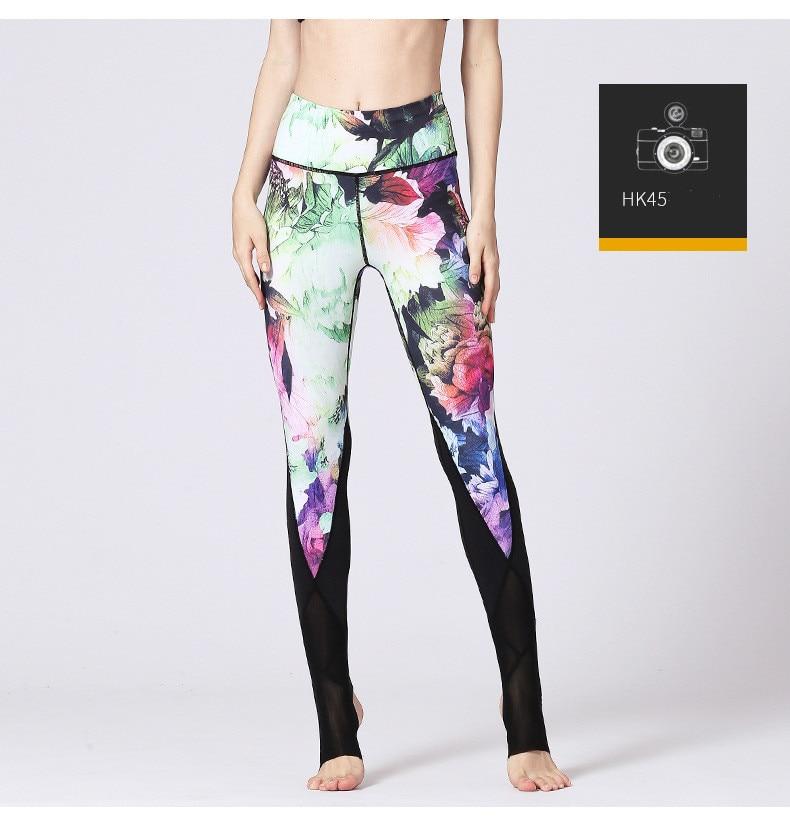 Hrajuku Graffiti Printing Women Soft Stretchable Workout Leggins High Waist Capris Pant Quick-drying Sweatpants Fitness Leggings