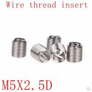 50 шт. M5 * 0,8 * 2.5D проволочная резьба вставка из нержавеющей стали 304 проволочный винтовой рукав, M5 винтовая втулка Helicoil проволочная резьба ремо...