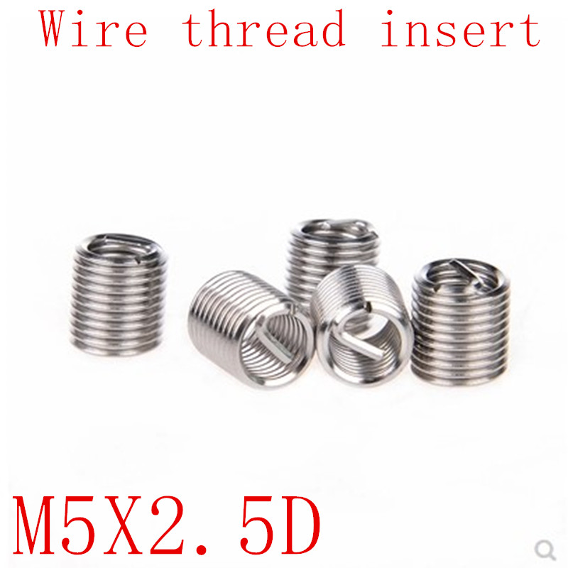 50pcs M5*0.8*2.5D Wire Thread Insert Stainless Steel 304 Wire Screw Sleeve, M5 Screw Bushing Helicoil Wire Thread Repair Inserts