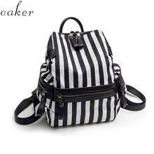 Caker Brand 2019 Women Large Big Nylon Stripe Backpack
