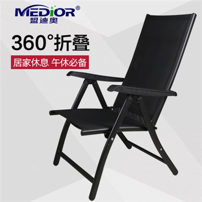 Folding Chair For Massage Cushion Humanscale World Pad Special Steel Canvas Chairs Office Couches Can Adjust 150