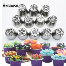 ENGDASH 12pcs/Set Tulip Icing Piping Nozzles Pastry Bag Cake Decorating Tips 3D Printer for Cream Baking Tools
