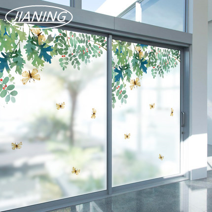 Static Windows Stickers Balcony Windowsill Translucent Opaque Bathroom Living Room Bathroom Glass Foil