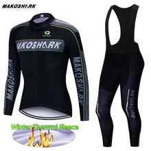 Pro Cycling Kit Long Sleeve Clothing Winter Thermal MTB Bicycles Jersey Set Bib Pants Bicycle Clothes