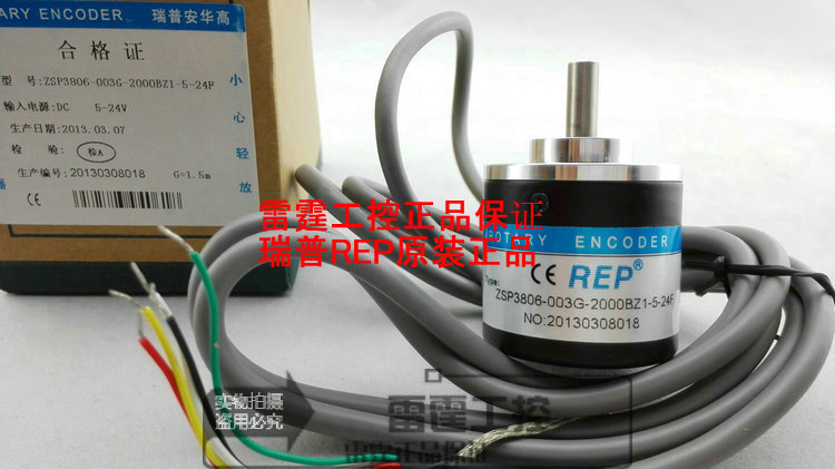 все цены на New Original rep incremental encoder ZSP3806-003G-2000BZ1-5-24F онлайн